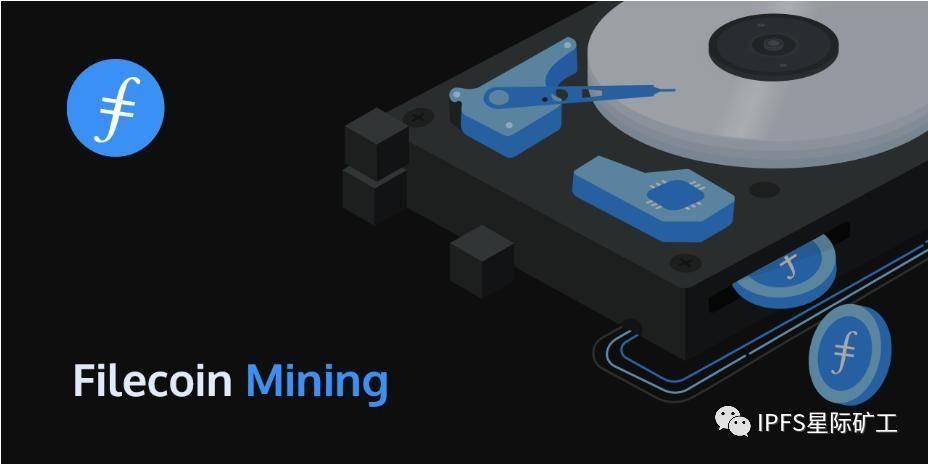 mineros de Filecoin